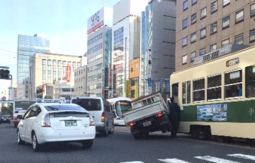 広島市 事故