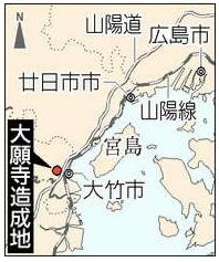 大竹市造成地 裁判