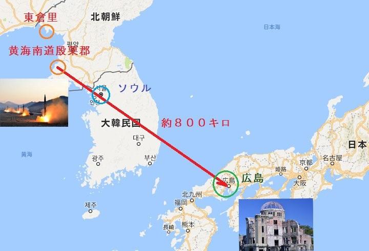 北朝鮮 ソウル 広島
