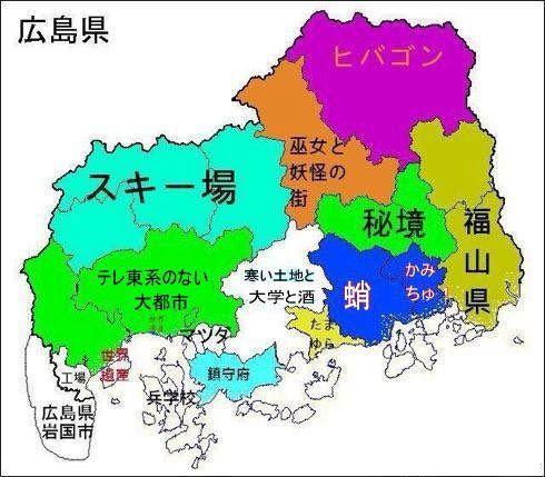 裏広島県地図