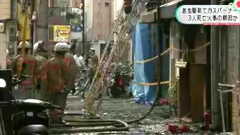 広島メイドカフェ火災