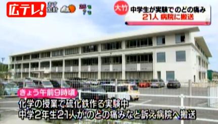小方中学校