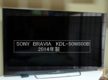SONY BRAVIA KDL-50W800B 2014年製