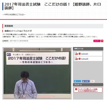 2017kokodake.jpg