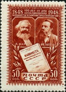 共産党宣言