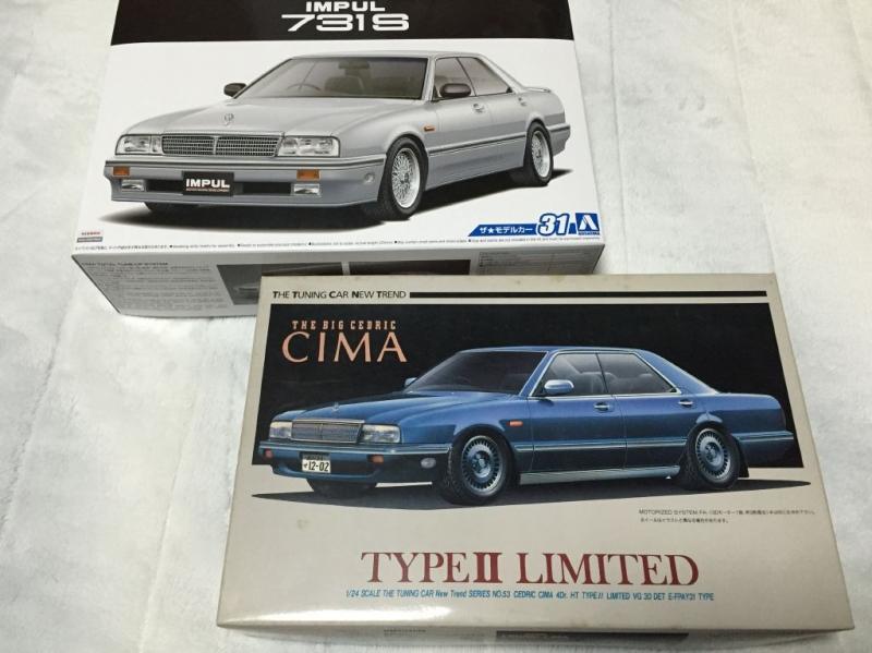 アオシマ インパル731S Y31シーマ
