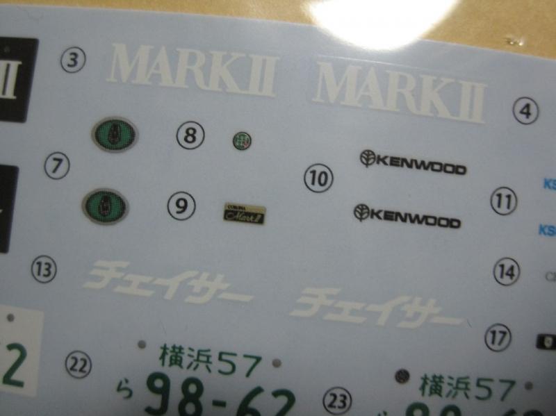 アオシマ モデルカーシリーズ№41 トヨタMX41マークⅡ チェイサー