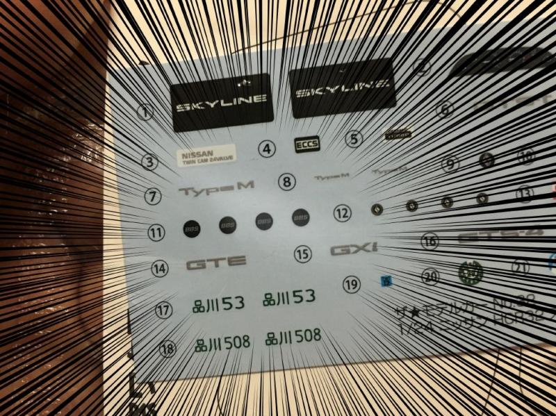 アオシマ タイプM R32 セダン GXi GTE