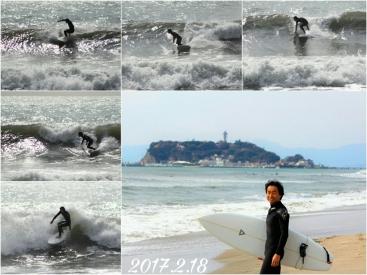 20170218七里ヶ浜