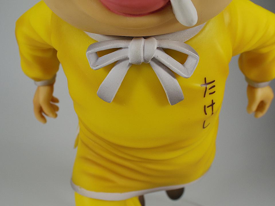 DXF いたかった 山田太郎16