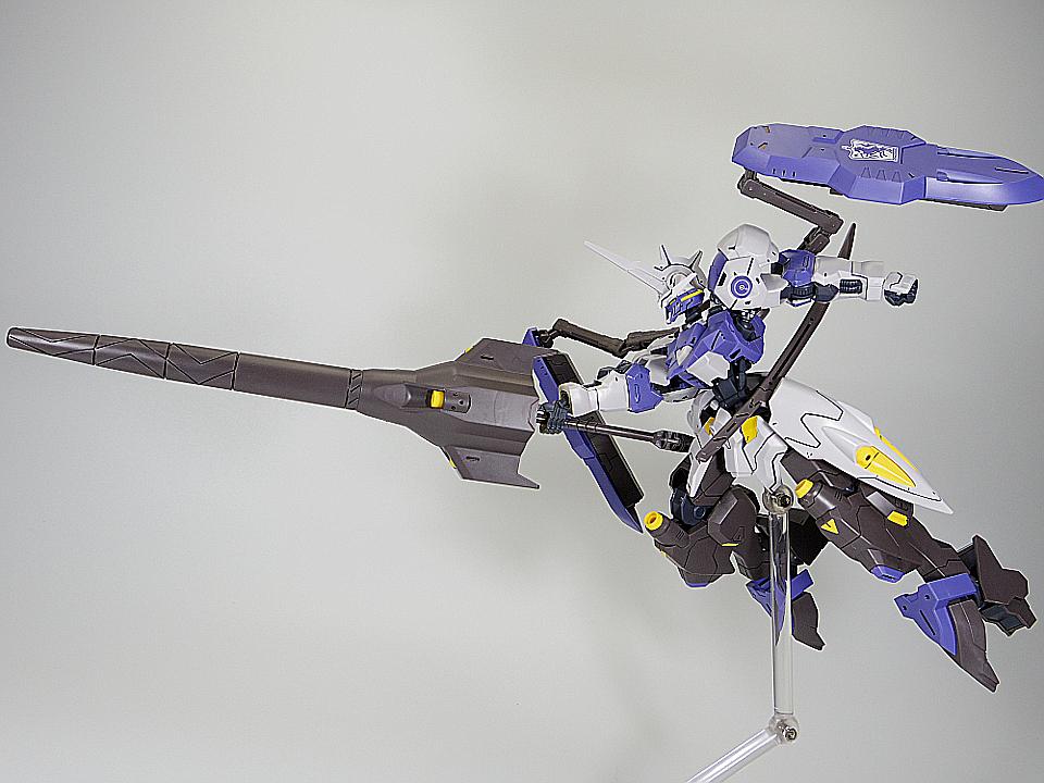 HG キマリスヴィダール75