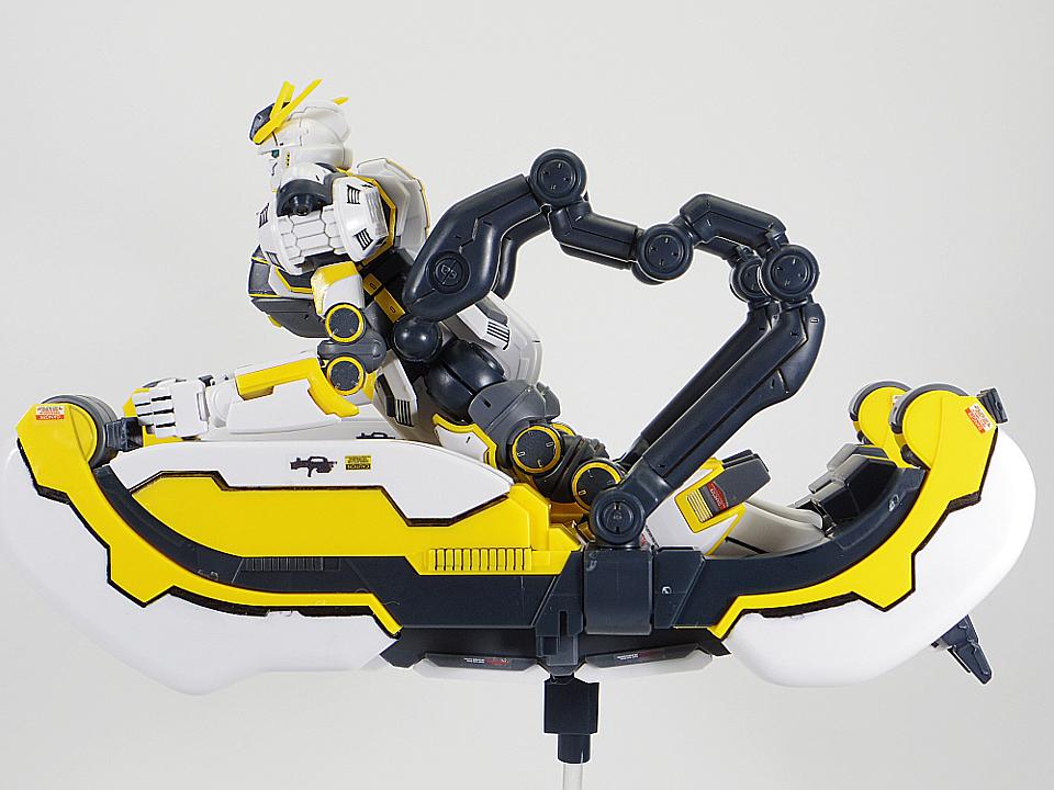 HG アトラス48