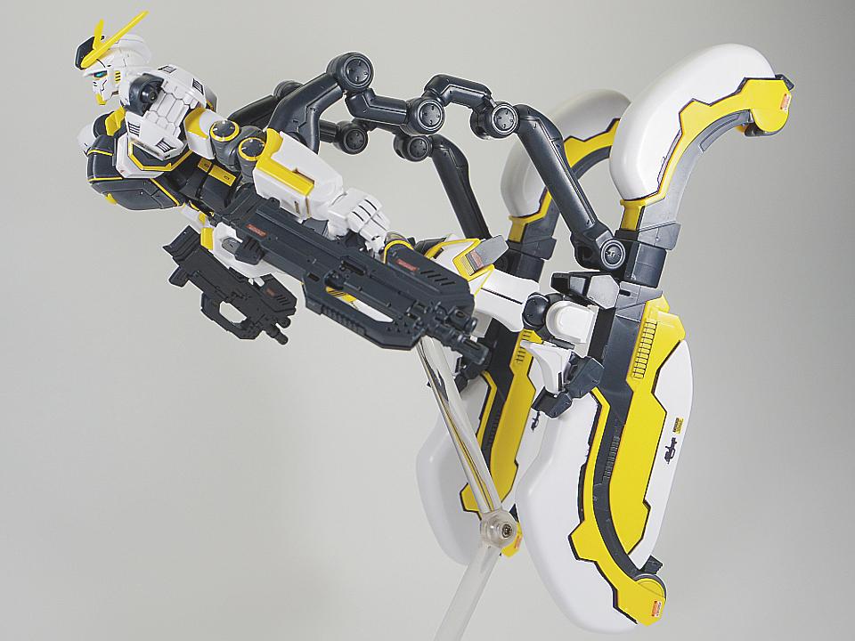 HG アトラス75