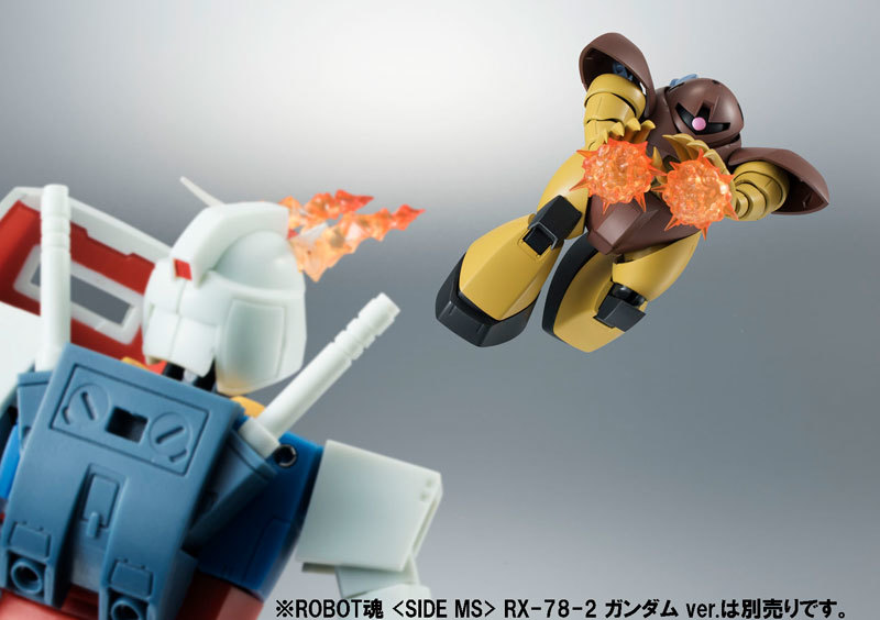 ROBOT魂 〈SIDE MS〉MSM-03 ゴッグ FIGURE-029196_07