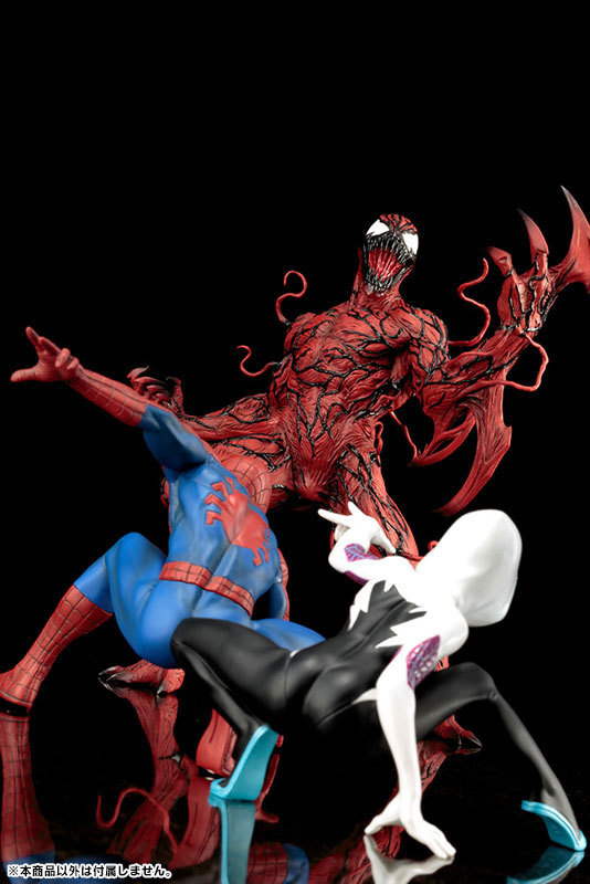 ARTFX_ MARVEL NOW! カーネイジ FIGURE-027402_11
