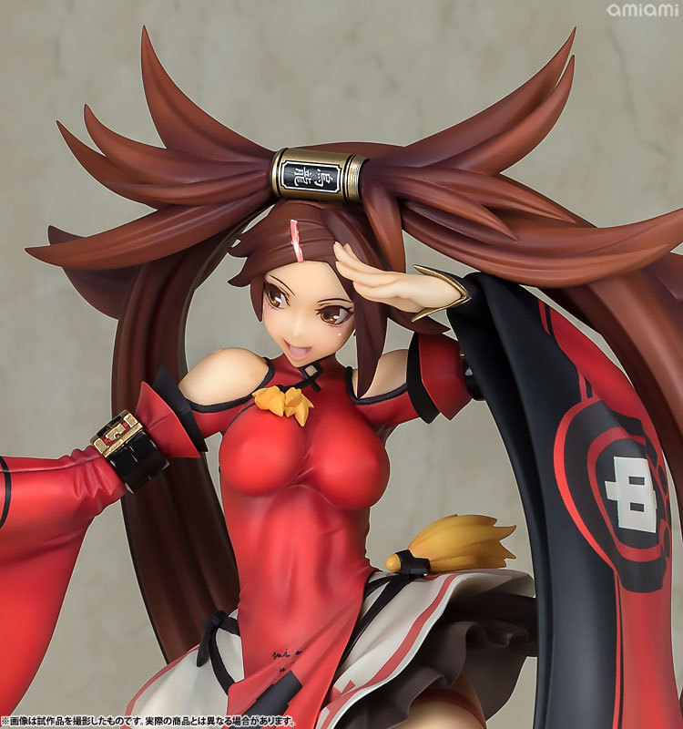 GUILTY GEAR Xrd -REVELATOR- 蔵土縁紗夢FIGURE-028858_16