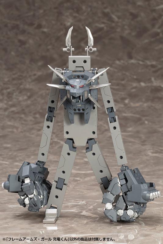 充電くん TOY-RBT-4260_11