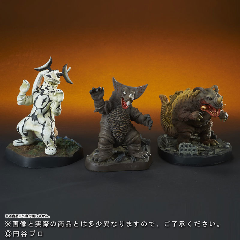 FAVORITE SCULPTORS LINE デフォリアル Coin Bank ゴモラFIGURE-029744_04