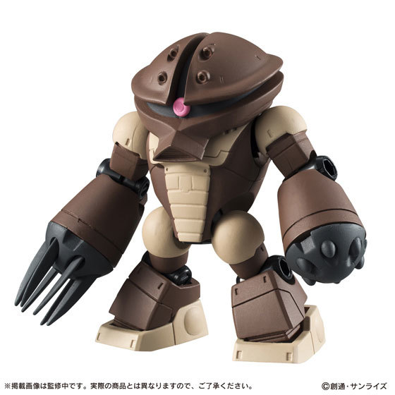 機動戦士ガンダム MOBILE SUIT ENSEMBLE 03GOODS-00152122_04