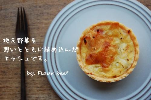 fc文字入りDSC_7588