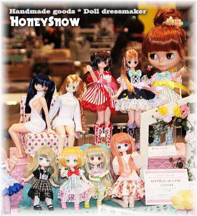 【イベント・レポ】ワンフェス2017冬/HoneySnow