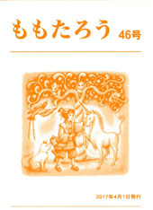 momo461