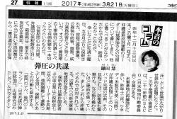 img369yamashiro.jpg
