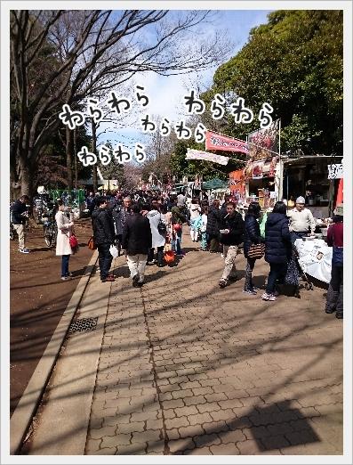 fc2_2017-04-04_03.jpg