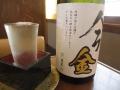 二世古酒造  今金 純米吟醸