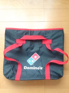 170224 pizza