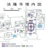 東院伽藍図