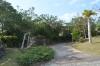 一村の杜入口