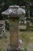 有盛墓燈籠