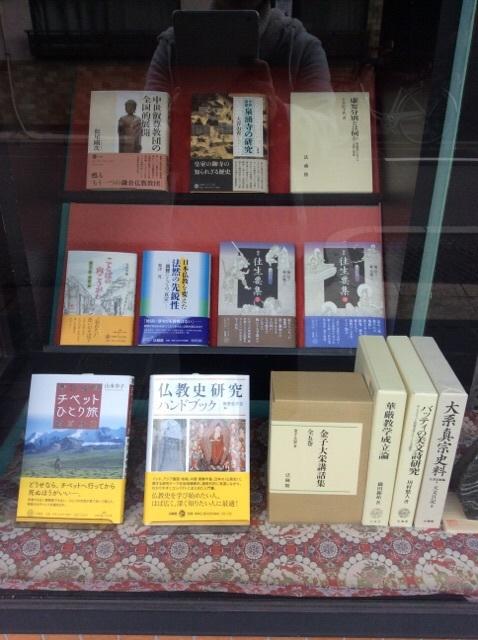 書店ショーウインドウ20170302