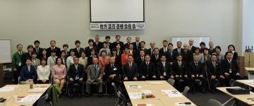 290413chihougiin_soukai1