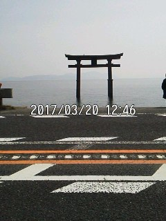 170320_1246~001