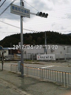 170427_1320~001