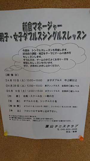DSC_0030[1]