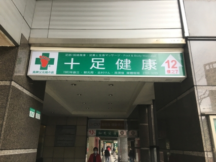 201703_taiwan02_04.jpg