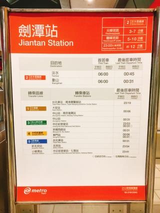 201703_taiwan03_21.jpg