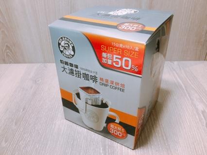 201703_taiwan03_29.jpg