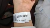 spitali-2017_kennitala_tag.jpg