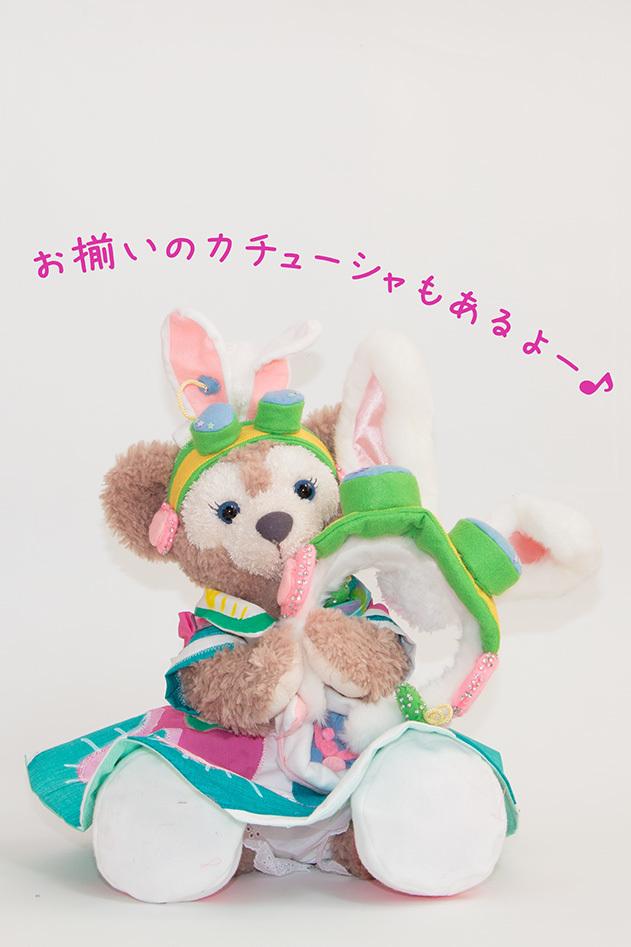 Sサイズシェリーメイコス ~うさたま大脱走ミニー風~ (動くジゼル付き)3