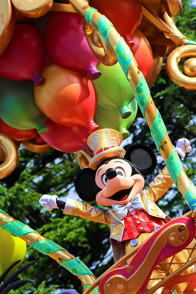 Happiness Is Here/Mickey Mouse1