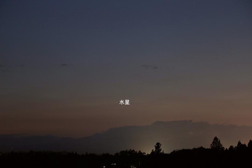 20170325水星