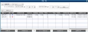 0221-hirose-rikako.png