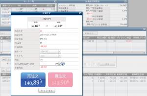 0221-hirose -50