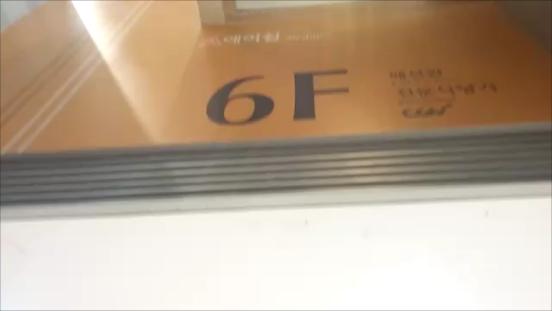 eiga6f.png