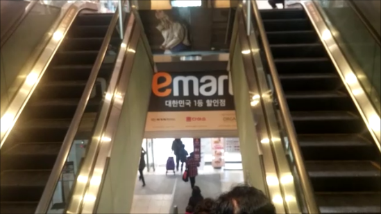 emart3.png