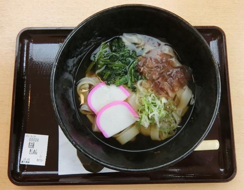 名古屋飯3!
